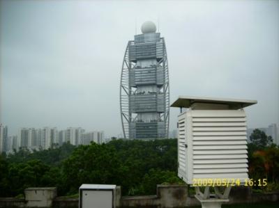 http://wattsupwiththat.files.wordpress.com/2009/05/mystery_weather_station1.jpg?resize=400%2C299