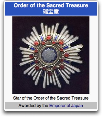 order of the sacred treasure