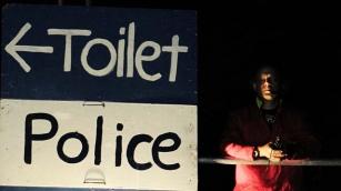 toilet_police