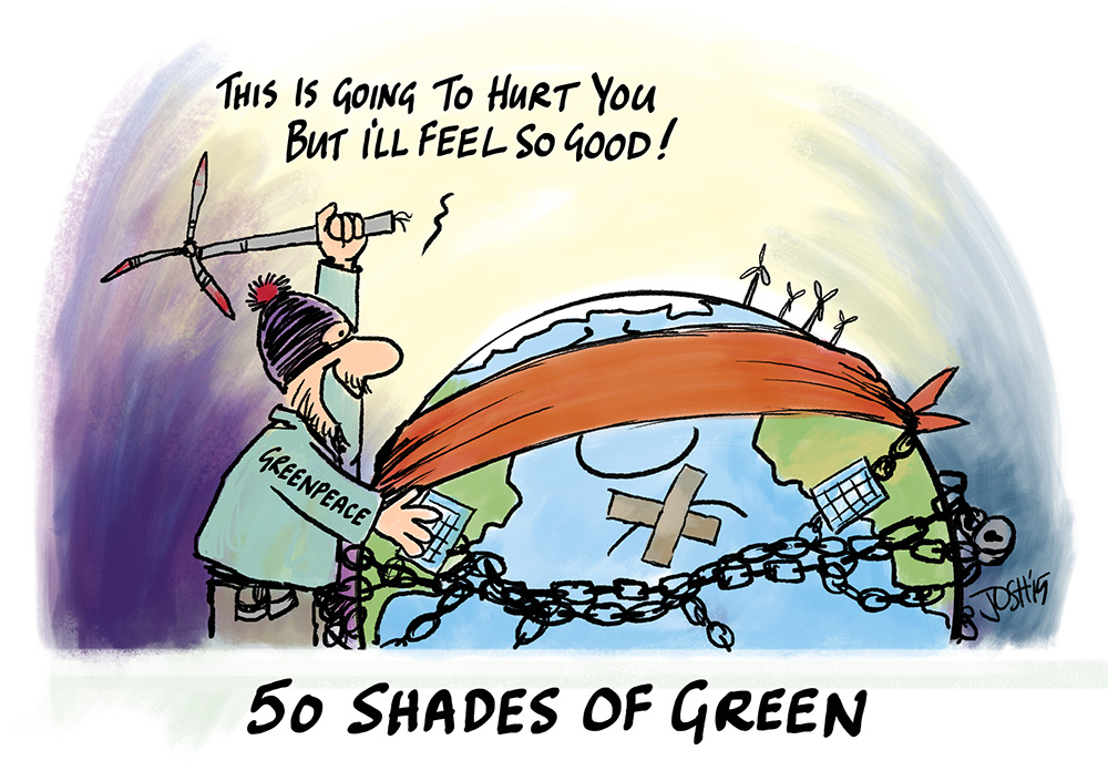 50_Shades_Green_scr.jpg