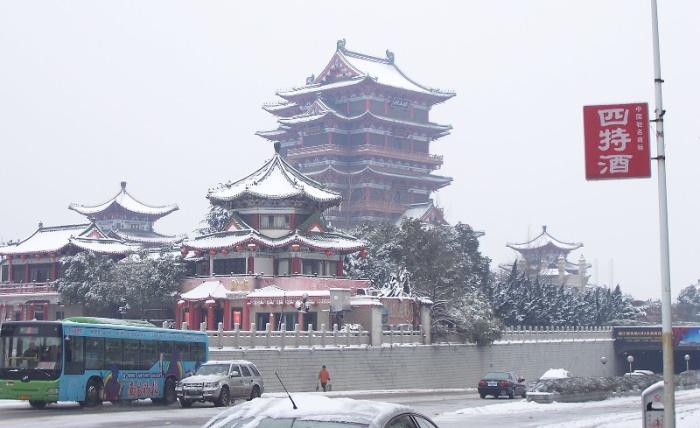 Tengwang Pavilion, 2008, public domain image source Wikimedia.