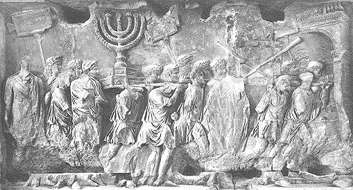 Detail from the Arch of Titus showing his triumph held in 71 for his successful Sack of Jerusalem